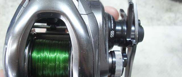 15 メタニウムDC HG 右 写真