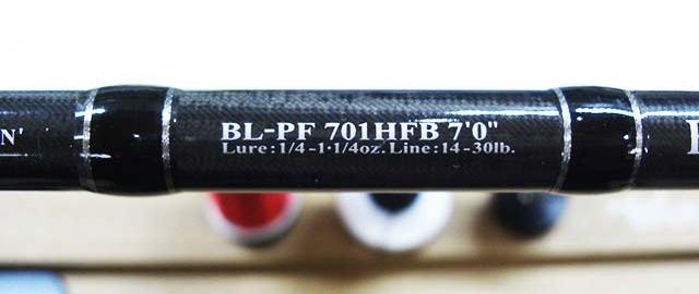 ダイワ BL-PF 701HFB トップガイド修理交換 写真