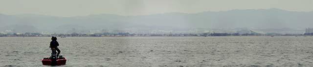 琵琶湖モンスターを狙え 写真