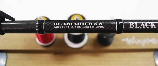 ブラックレーベル 681 MHFB 第4ガイド交換写真