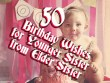 birthday-wishes-for-younger-sister-from-elder-sister.jpg