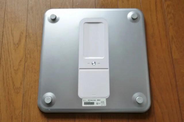 WiFi Body Scale WBS01
