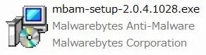 Malwarebytes Anti-Malware インストーラ