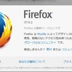 Firefoxのパスワードが全部消えちゃったので(T_T) Firefox Syncの設定する