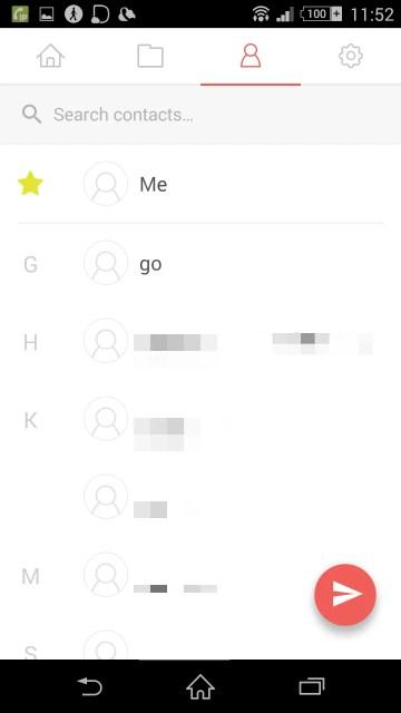 人アイコン:アドレス帳 自動で連絡帳から取得される