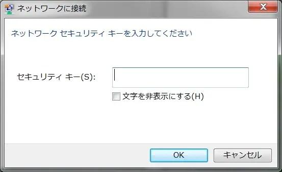 Wifiパスワード設定したら初回だけMeoBankSD HSに接続するときにパスワードを求められる。
