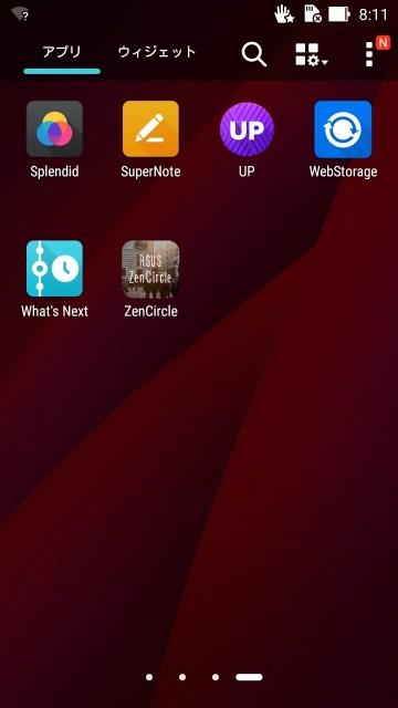 WebStorageとZenCircleはASUS独自のアプリですね。