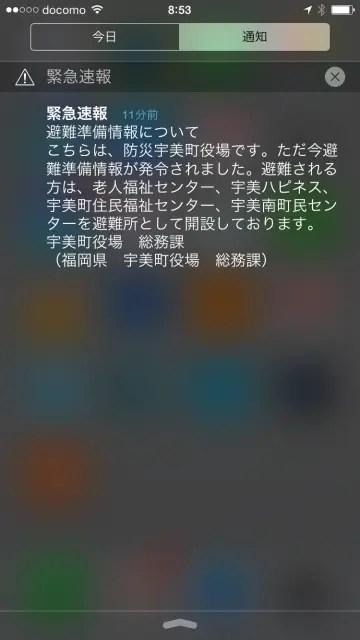 2015-08-25 08.53.57