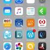 iPhone6にしたので使えるiOSアプリ ダウンロード・メモ