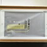 【シンプルライフ+節約家】スマホとタブレット2台持ち終了!中華パッドCHUWI HI8処分