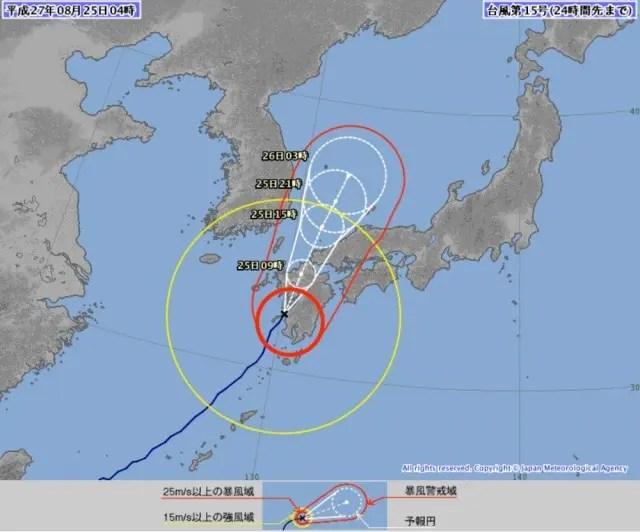 台風第15号 (コーニー) 平成27年08月25日04時45分 発表