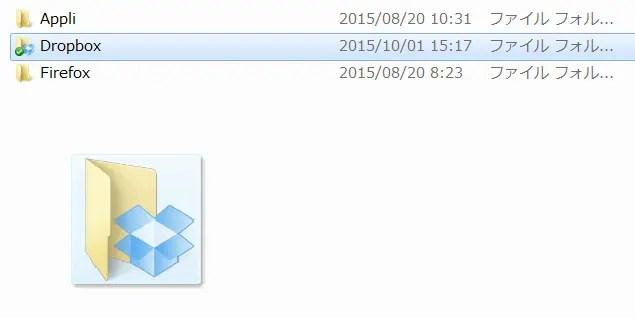 Dドライブに保存されたDropboxを右クリックします