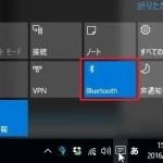 Windows10 最近のちょっとした不具合