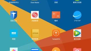 【中華パッド】Teclast X98 Plus Android起動 Antutu52728でなかなか使える10インチタブ