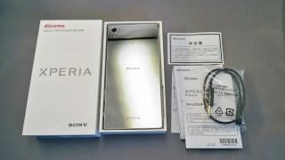 【ドコモ】Xperia Z5 Premium 開封の儀♪見た目・質感 レビュー