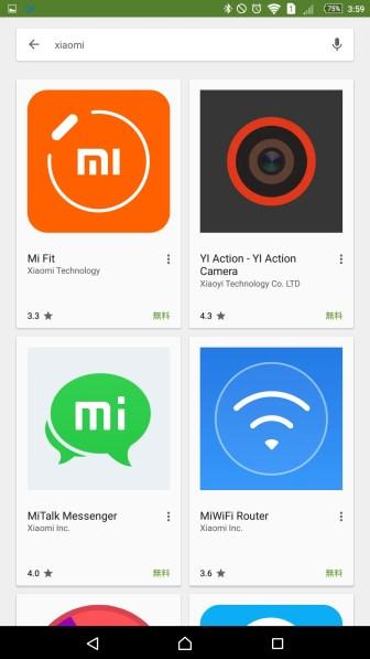 Xiaomiと検索すると出てくる