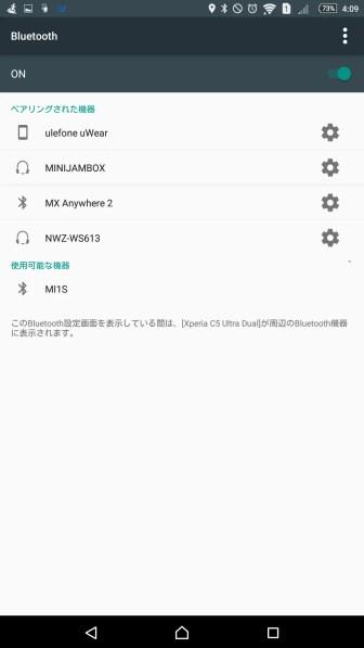 Screenshot_2016-03-05-16-09-14
