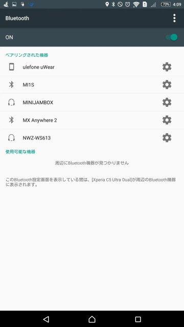Screenshot_2016-03-05-16-09-26