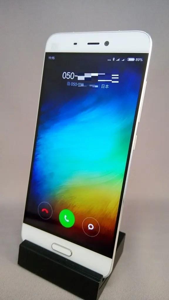 【検証】Xiaomi Mi5でLTE通信中に電話がかかってきたら着信するのか?