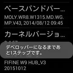 Screenshot_2016-04-23-16-53-37