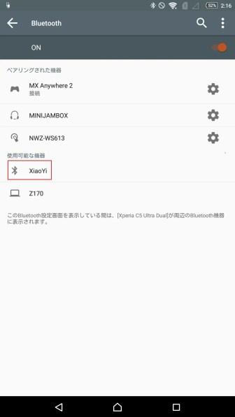 Screenshot_2016-05-17-14-16-12