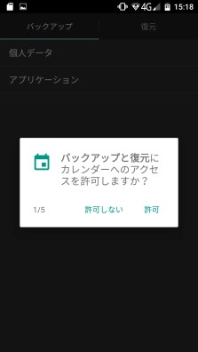 Screenshot_20160522-151834
