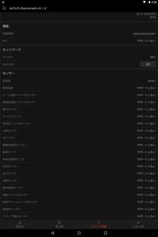 Screenshot_2016-06-09-04-36-38