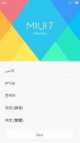 Screenshot_2016-01-01-01-09-03_com.android.provision