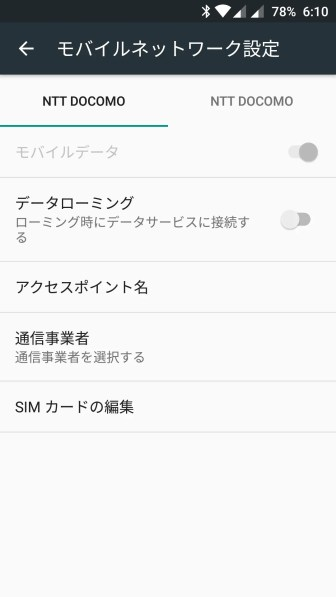 Screenshot (2016_08_20 6_10_37)