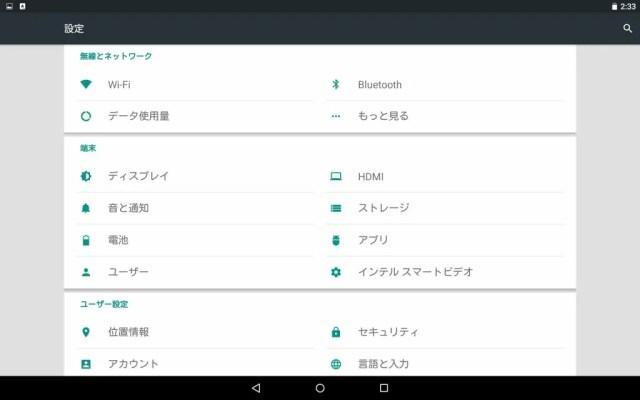 Screenshot_2016-08-22-02-33-07