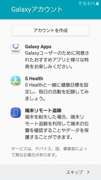 Screenshot_20160813-151018