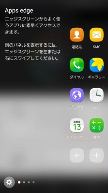 Screenshot_20160813-152215