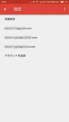 mailaccount-redmi-note-3-pro