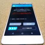 【小米改造】Xiaomi Redmi 3XでカスタムROM焼きからROOT取り作業手順
