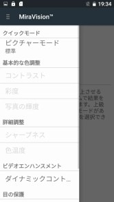 screenshot_20150208-193415