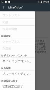 screenshot_20150208-193420