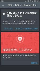 screenshot_2016-09-08-11-21-51_com-bitdefender-security