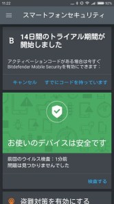 screenshot_2016-09-08-11-22-25_com-bitdefender-security