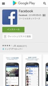 screenshot_2016-09-08-11-23-12_com-android-comp-download-mgrv11