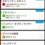 【野良アプリ入れすぎ】Xiaomi Mi4S がアドウェア感染(泣)