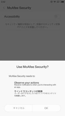 screenshot_2016-09-11-03-42-03_com-android-settings