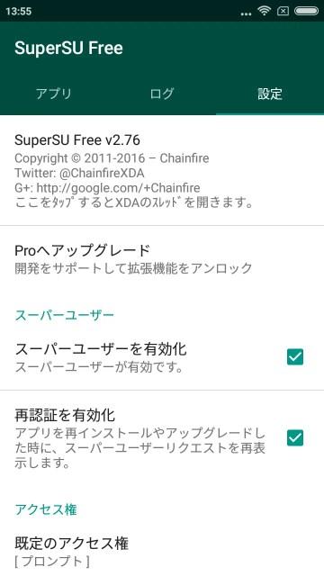 screenshot_2016-09-22-13-55-17-765_eu-chainfire-supersu