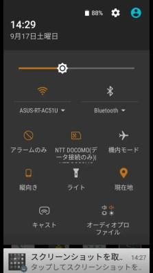 screenshot_20160917-142950