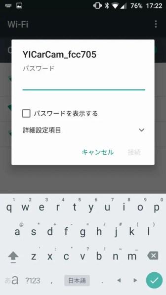 screenshot_20160918-172221