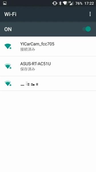 screenshot_20160918-172235
