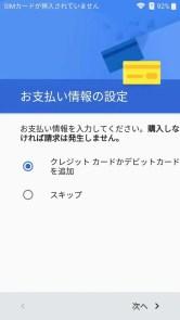screenshot_2016-09-28-20-19-08