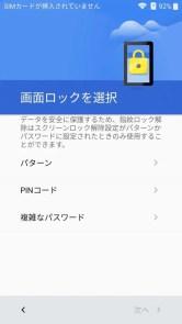 screenshot_2016-09-28-20-28-43