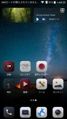 screenshot_2016-09-28-20-30-12