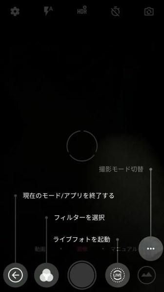 screenshot_2016-09-28-20-33-03