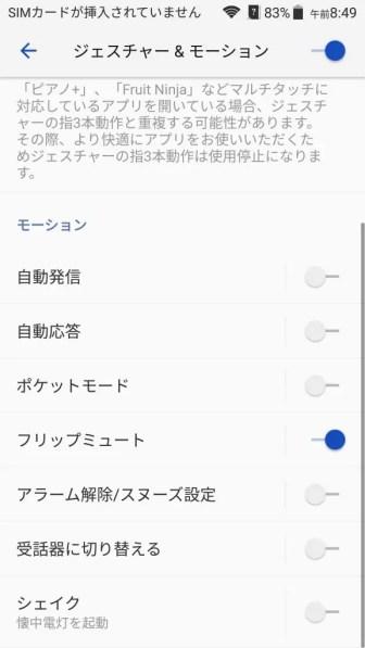 screenshot_2016-09-29-08-49-15